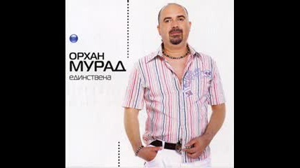 Orhan Myrat-na pazar
