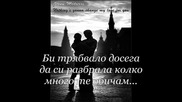 Glenn Medeiros - Nothings Gonna Change My Love For You + Превод