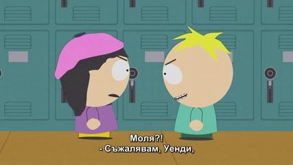 South Park | Сезон 17 | Епизод 10 | Промо