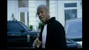 Birdman feat. Lil Wayne - Neck Of The Woods / ВИСОКО КАЧЕСТВО /