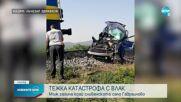 Влак помете кола на жп прелез, има загинал