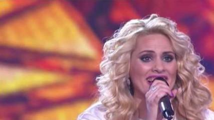 Dragica Bojanić - Ako nikada