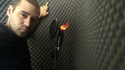 Yani MC - Пожари ( Част 1 )