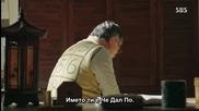 [бг субс] Pinocchio / Пинокио (2014) Епизод 12