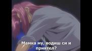 [ryuko]_saiyuki_ep 15 bg