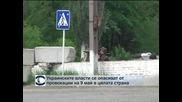Александър Турчинов: Готвят се провокации на 9 май в цяла Украйна, руснаците няма да успеят