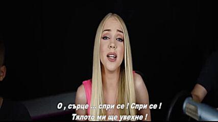 Djula Velic - O srce stani / bg sub /