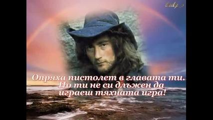 Превод! Deep Purple - Gypsy`s Kiss