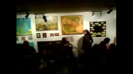 Галерия За Блус И Поезия - 1