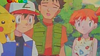 Pokemon - s03 ep37b