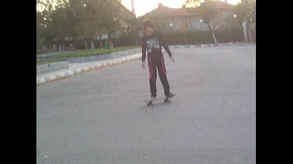 skate skate skate skate skate skate skate skate skate skate i skate v shtata Dobrich