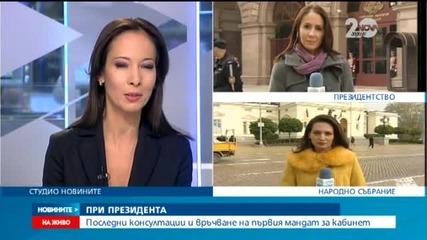 Новините на Нова (05.11.2014 - обедна)