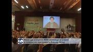 Иран ще изпрати 4000 войници в Сирия в помощ на президента Башар Асад