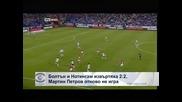 Болтън и Нотингам извъртяха 2:2, Мартин Петров отново не игра