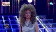 "Поли Генова като Tina Turner - ""We Don't Need Another Hero"" | Като две капки вода"