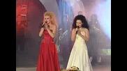 Mariqna I Viktoriq - Kysno E