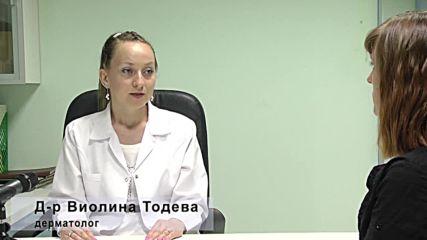 Слънцето и акнето - факти и реалност! - интервю с д-р Виолина Тодева, дерматолог