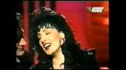 Оригинала На Наско Терзиев - Проклета Любов - Amela Zukovic - Zena kao ja 1997 год.