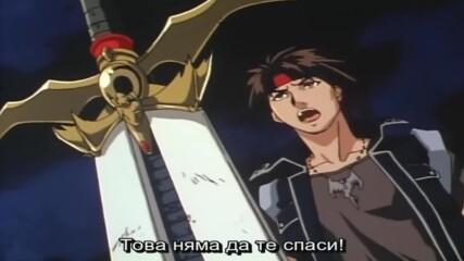 Бг Суб Магьосникът Орфен епизод 2