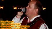 Стоян Ганчев - Дена за вода отива