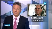 Новините на Нова (04.06.2015 - централна)