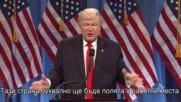 Първата пресконференция на Тръмп