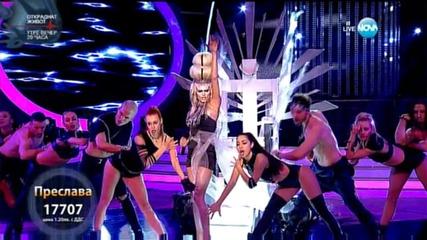 Преслава като Lady Gaga -