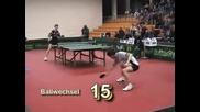 Супер яко разиграване по тенис на маса