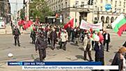 Митинг шествие на БСП и прогнози за нови избори