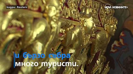 Плаване с джакузи и будистка статуя на Дейвид Бекъм
