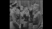 В памет на войниците от финландската армия 1939-1944 Finnish Army 1939-1944 Tribute