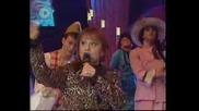 Тони Димитрова - Балкански Синдром (Евровизия 2007)
