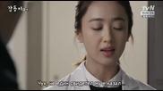 [easternspirit] Gap Dong (2014) E04 2/2