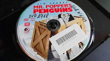 Българското Dvd издание на Пингвините на Мистър Попър (2011) А+филмс 2011