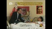 Пребиха участник от шоуто България търси таланат 23.03.10