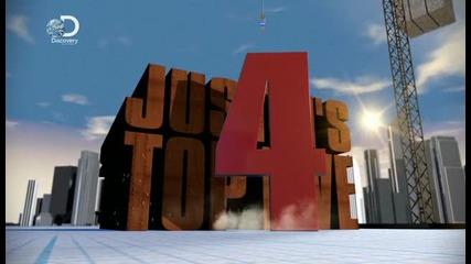 Невероятни инженерни грешки решения Епизод 2 Discovery Channel