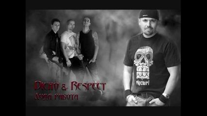 . New . Дичо & Respect - Луда работа + subs