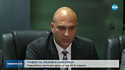 Разбиха група за трафик на оръжия и дрога от България към Великобритания
