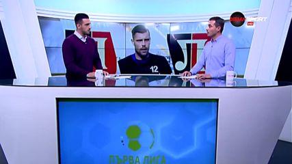 """""""Героите на кръга"""" - кои са най-добрите играчи от 15-ия кръг в Първа лига"""