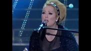 Милица Гладнишка като Adele от 03.04.2013