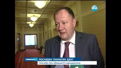 Борисов се отказа от актуализацията на бюджета - Новините на Нова