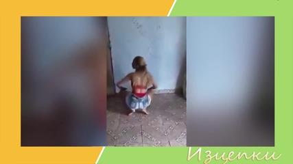 Луди хора ги пере сачмата - гаф след гаф