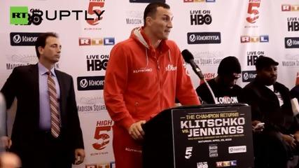 Shannon Briggs привлича вниманието на пресконференцията на Klitschko, желае битка за титлата