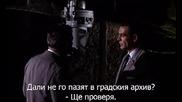 Агент 007 Джеймс Бонд - От Русия с любов (1963)