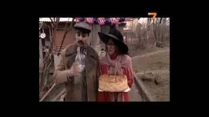 Брак с чужденец!