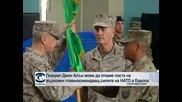 Генерал Джон Алън смята да отхвърли предложението да стане върховен командващ силите на НАТО в Европа