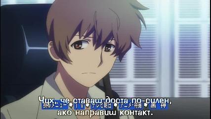 [mushisubs] Kurokami The Animation - 07 bg sub
