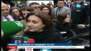 Румяна Бъчварова за казуса с ТВ7