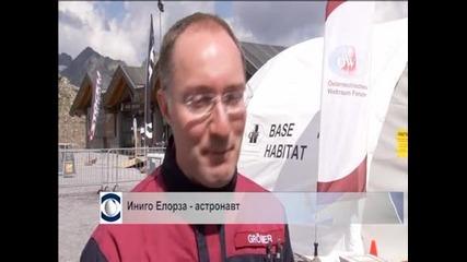 Астронавти се подготвят за мисия на Марс на австрийски глетчер