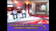 И Ерудитът Ники Кънчев Може Да Греши - Господари на ефира